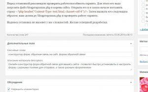 metainwordpress
